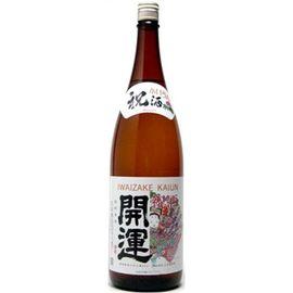 開運 上撰 祝酒 特別本醸造
