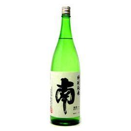 南 特別純米(火入れ)